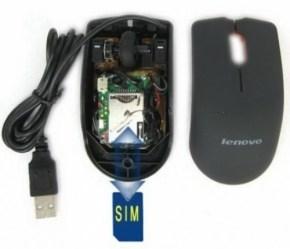 souris-espion-1_0x250